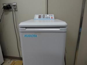 centrifuge2